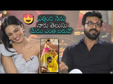 Ram Charan Funny Comments On Kiara Advani | VVR Movie Team Interview | Daily Culture
