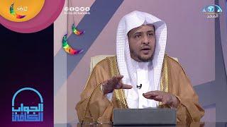 هل يجوز أداء صلاة العيد في البيت   الشيخ.أ.د: خالد المصلح