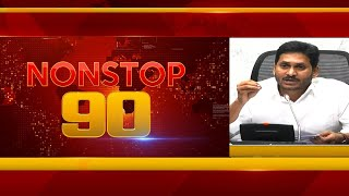 Nonstop 90 News | 90 Stories in 30 Minutes | 11th August 2020 | 10TV News