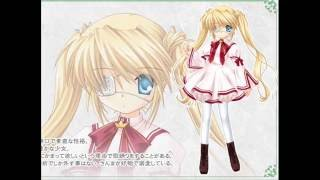 Rewrite Visual Novel.wmv