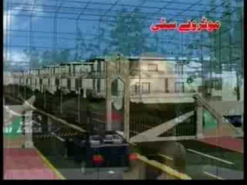 Motorway City Fateh Jang Travel Video
