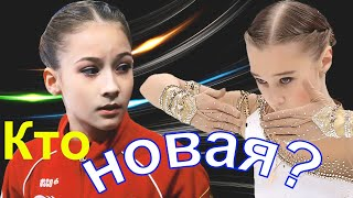 Софья Акатьева или Вероника Жилина КТО ПЕРСПЕРКТИВНЕЙ