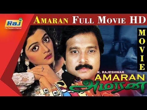 Amaran | Tamil Full Movie | HD | Karthik | Bhanupriya | Old Tamil Hits | Raj TV