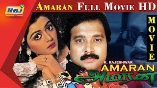 Amaran | Tamil Full Movie | HD | Karthik | Bhanupriya | Old Tamil Hits | Raj TV