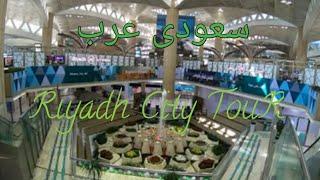 Travelling To Saudi Arabia |King  Khalid Airport Riyadh City Vlog |  Riyadh City Road Tour