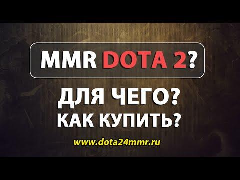 Dread. Сколько стоит аккаунт 7k MMR? - YouTube