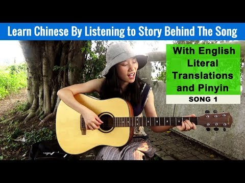 Learn Chinese Through Songs / Song 1 - Intermediate Chinese Listening | Chinese Conversation