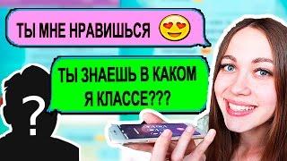 ПРАНК ПЕСНЕЙ над ПОДПИСЧИЦЕЙ | ТРОЛЛИМ ПЕСНЕЙ!