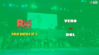 Video VERO vs DOL / 1 on 1 Semifinal 1 / R16 Korea 2015 / Allthatbreak.com download MP3, 3GP, MP4, WEBM, AVI, FLV Desember 2017