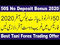 Top 10 forex brokers with no deposit bonus - YouTube