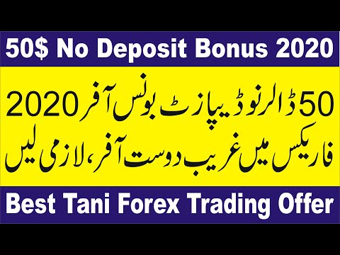 50$-no-deposit-trading-bonus-|-best-forex-welcome-withdrawable-offer-in-urdu-and-hindi-by-tani-forex