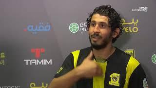 تصريح أحمد حجازي لاعب الاتحاد بعد مباراة الاهلي ( الجوله ٣ )