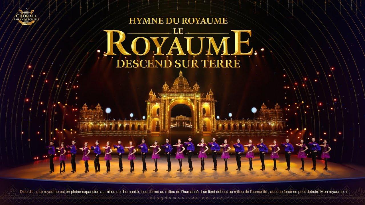 Aperçu de « Hymne du royaume : Le royaume descend sur terre » : Introduction de claquettes