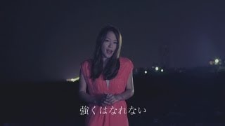 http://visionfactory.jp/artist/eriko/justkiddin/ 今井絵理子のニュー...