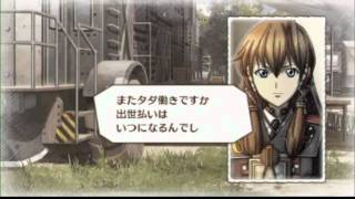 20章 再び、NAMELESSへ - ガリアよ、さらば(リエラ) thumbnail