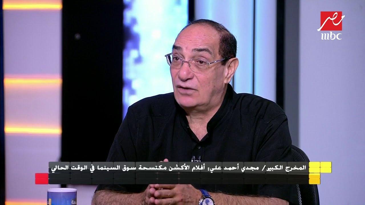 المخرج مجدي أحمد علي يكشف كواليس مشاركة نجله أحمد في فيلم