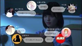 【欅坂46】LINEシーンまとめ(ネタバレ注意)【徳誰】 表示名やアイコンに...