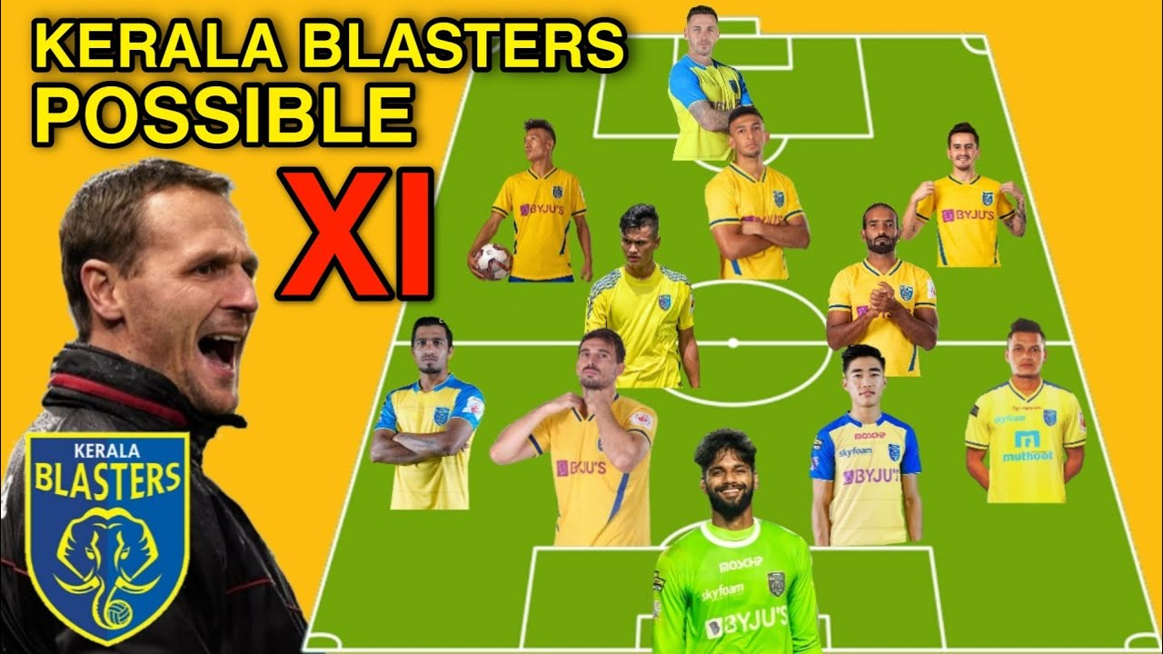 3 AMF🤩 | പുതിയ Lineup🥳| Kerala Blasters Possible Lineup