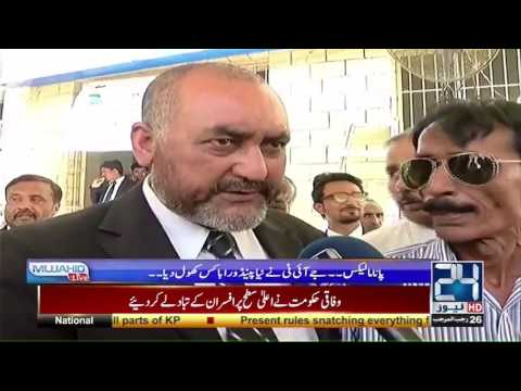 Mujahid Live | Panama issues | 24 April 2017 | 24 News HD