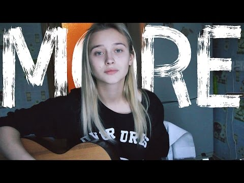 Tyrone Wells - More (cover by Valerie Y/Лера Яскевич)
