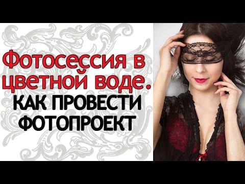 Позы камасутры 59 фото Женский взгляд Мода, Диеты