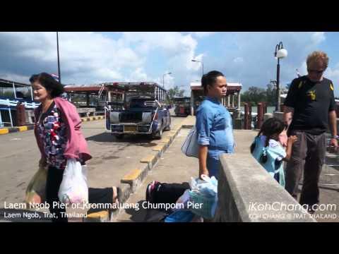 Laem Ngob Pier, Trat | ท่าเรือแหลมงอบ จ.ตราด (7 Dec 2012)