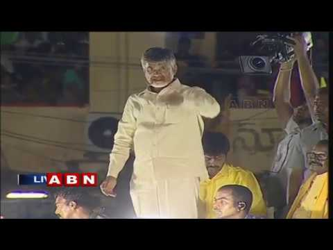 CM Chandrababu Naidu Speech at Machilipatnam Public meeting | AP Elections 2019| ABN Telugu