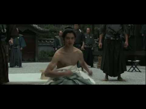 HARA-KIRI: DEATH OF A SAMURAI (2012) - Official Trailer - HD