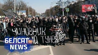 Марш недармаеўдаў у Берасці. Самае цікавае + экшн! | Налог на тунеядство: протест в Бресте