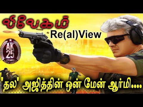 vivegam | Real View | Mass Hit | Vivegam Business | Vivegam Full Review | Ajith | kajal | Akshara