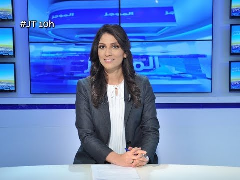 Flash News de 12h00 du Vendredi 07 Septembre 2018 - Nessma tv