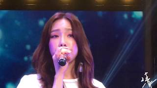 2018 BEST OF BEST CONCERT IN TAIPEI -0422- Taeyeon 太妍 全程 4K - Stafaband