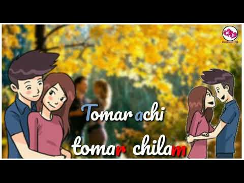 SOBTUKU MON TOMAY DILAM Lyrics |WhatsApp status video |knock down love