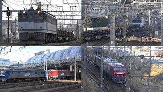 東鷲宮レール輸送列車、EH500-65大宮入場列車 2019/03/05