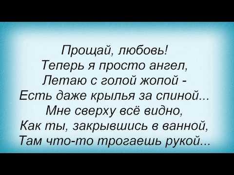 год змеи mp3