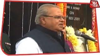 Jammu And Kashmir Crisis