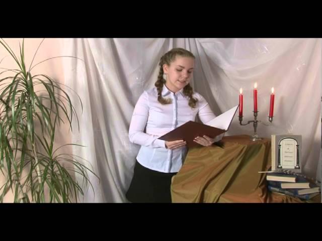 Изображение предпросмотра прочтения – МаргаритаБывшева читает произведение «Сонет № 33. Я наблюдал, как солнечный восход…» У.Шекспира