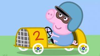 Peppa Pig Français | Peppa Pig Saison 06 Épisode 06 | Dessin Animé