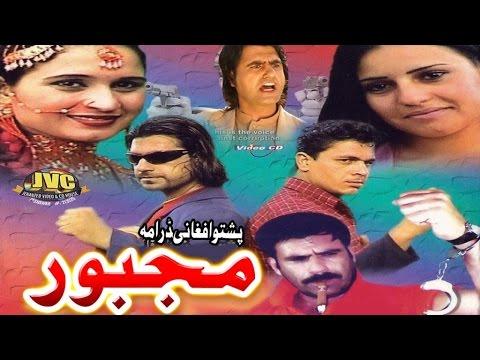 Pashto New Afghani Telefilm - Majboor - Mashoq Best Drama