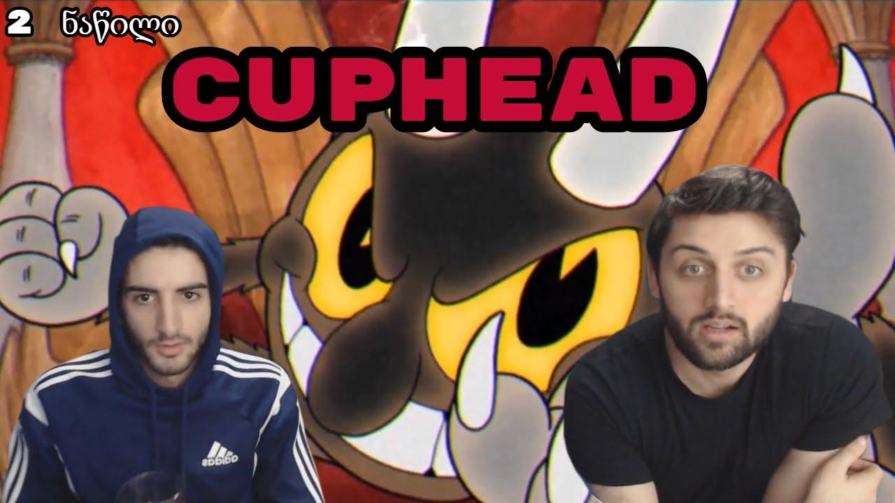 Cuphead საუკეთესო მომენტები (2 ნაწილი დახურვა)