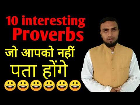 Hindi kahawat in English with explanation / English to Hindi proverbs