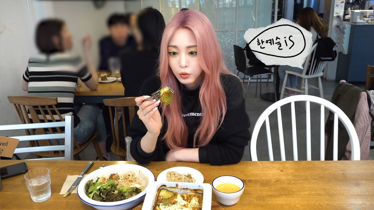 (ENG) 오늘의 데이트 코스 | A Date for a Day