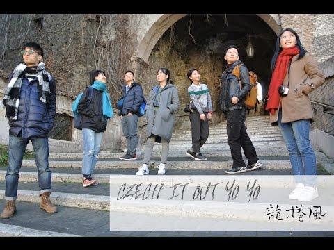 Czech It Out Yo Yo | 龍捲風 (Lip Synch) In Roma