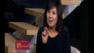 عايدة رياض تتذكر نصيحة محمود عبد العزيز في أول لقاء به