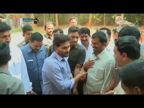 YS Jagan meets Party Leaders in Pulivendula Tour - 02nd Feb 2017