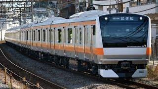 試9894M  E233系トタT71編成  根府川試運転   大船駅通過