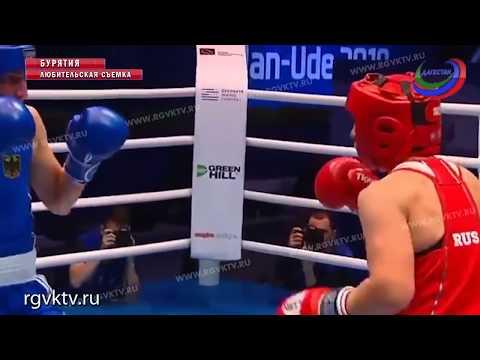 Земфира Магомедалиева - в финале Чемпионата мира по женскому боксу