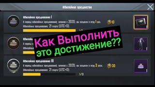 как оформить аккаунт мероприятия в Инстаграм и Вконтакте 16