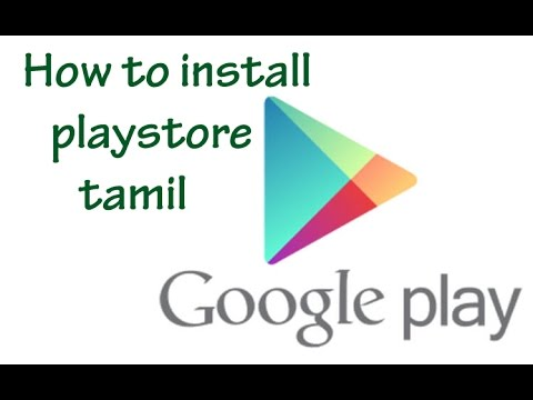 How To Install Playstore Tamil | Play Store Error |