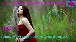 Amdar Zalyasarkha Vattay (Remix) - DJ Shubham K, Vishal MND & Dipak In The Mix
